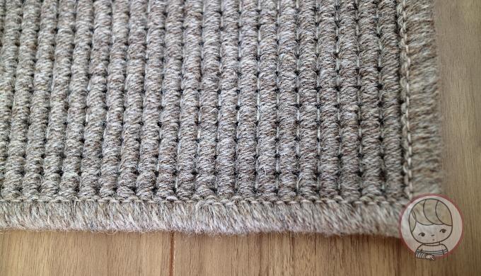 無印良品のオーダーラグ「ウール原毛色ウィルトン織ラグ」織り目