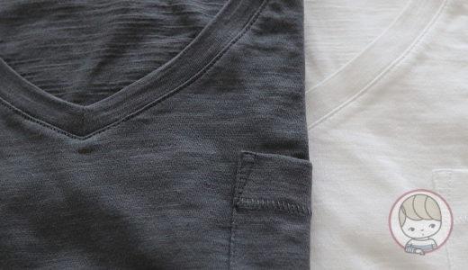 無印良品のTシャツ2枚が1,090円お得に買えた話