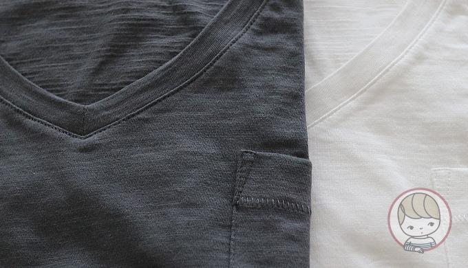 無印良品「 オーガニックコットンムラ糸Vネック半袖Tシャツ」