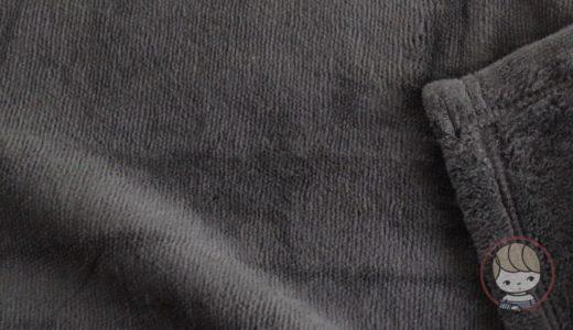 無印良品「綿混シール織毛布」買わない理由が見つからない!