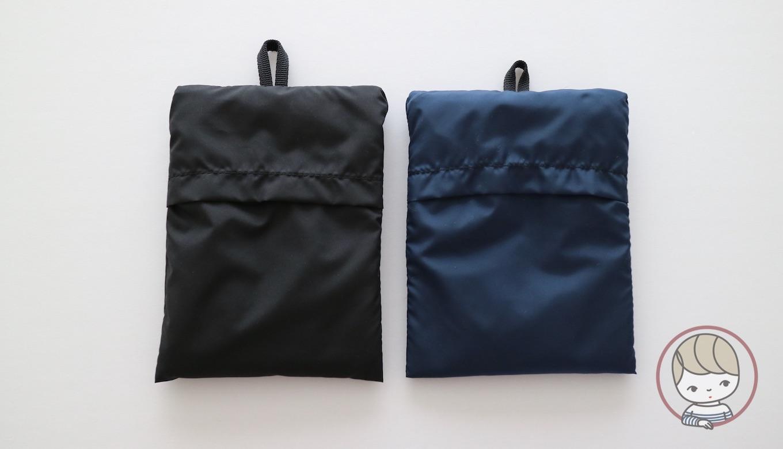 無印良品「ポケッタブルバッグ」商品タグをとって並べる