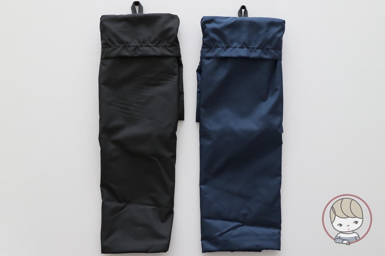 無印良品「ポケッタブルバッグ」軽く広げた状態