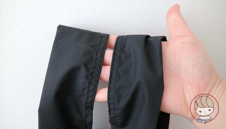 無印良品「ポケッタブルバッグ」持ち手が幅広