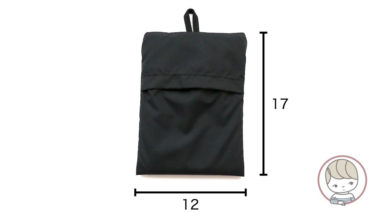 無印良品「ポケッタブルバッグ」のたたんだときのサイズ(単位:cm)