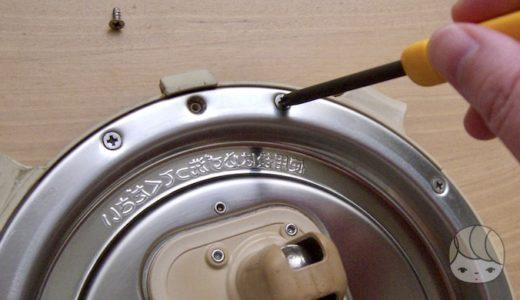 炊飯器の蒸気もれ対処法