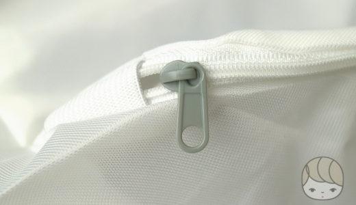 無印良品の洗濯ネットは丈夫で長持ち!長い目で見るとお得