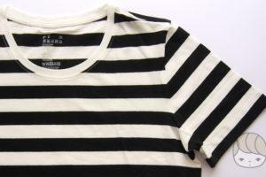 無印良品「クルーネック半袖Tシャツ」ボーダー2015