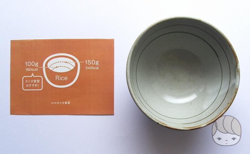 「タニタ食堂のお茶碗」ご飯の量とカロリーの目安