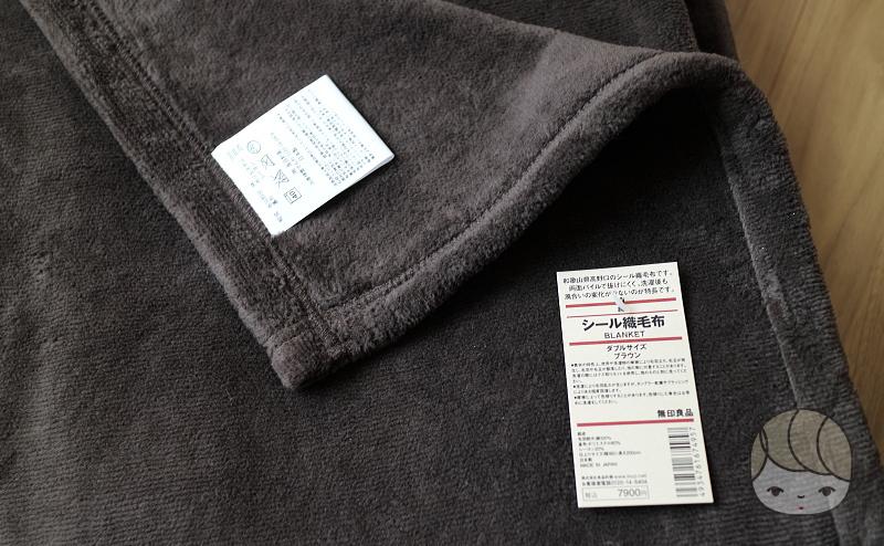 綿シール織毛布商品タグ(値札)