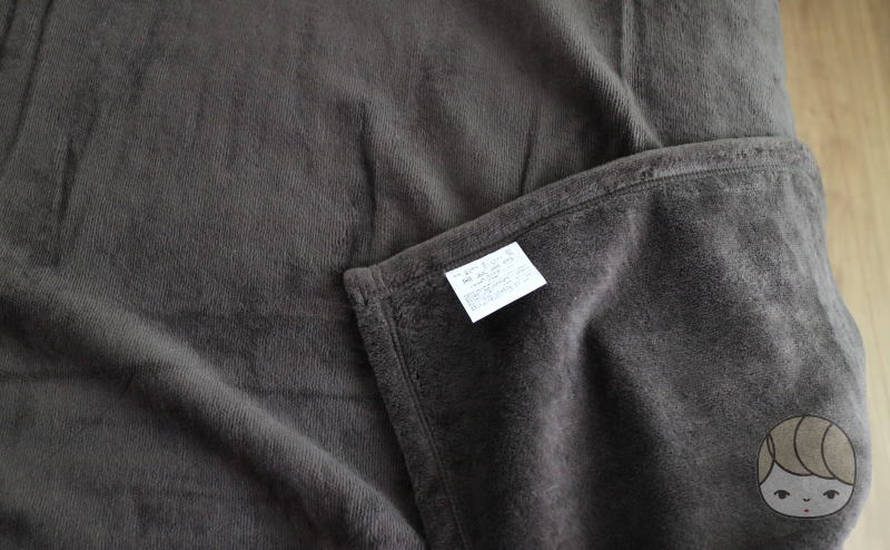 綿シール織毛布を広げたところ