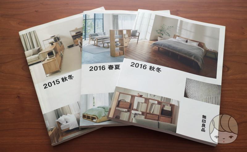 無印良品カタログ2015秋冬・2016春夏・2016秋冬