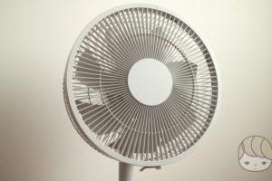 無印良品「DC扇風機」1年後