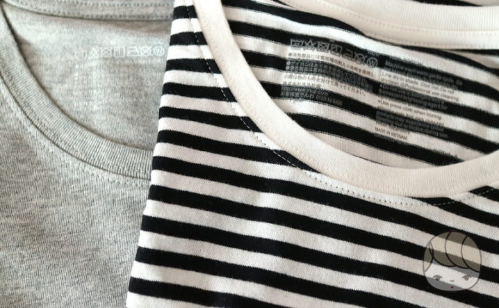 無印良品「半袖Tシャツ」2枚で1,490円
