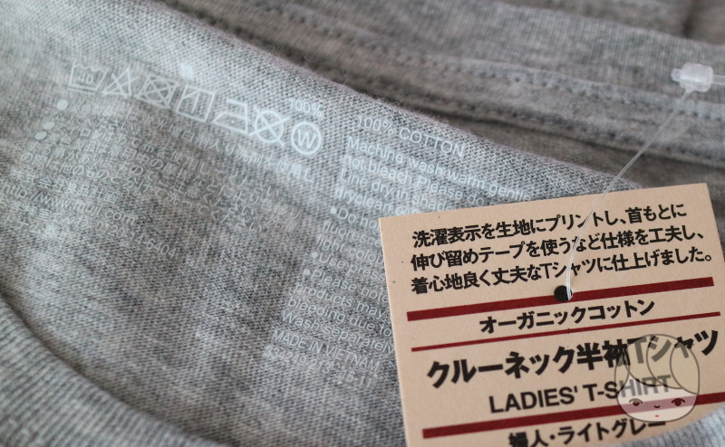 無印良品「半袖Tシャツ」ライトグレー