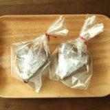 無印良品「自分でつくる ガトーショコラ 1台分(6袋分)」を作ってみた