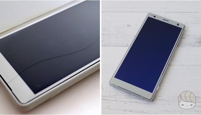 SONY Xperia XZ2 専用 ブルーライトカット フルカバー 液晶保護ガラス
