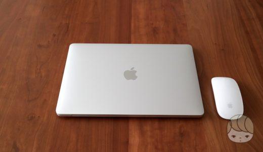 初Mac(MacBook Air 2018)ブログ用のパソコン買い替え