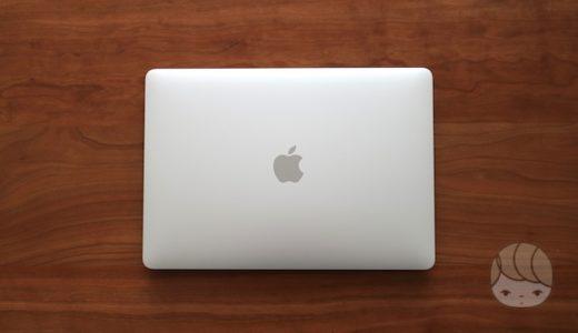 初Mac「MacBook Air 2018」購入の決め手とスペック、一緒に買ったもの